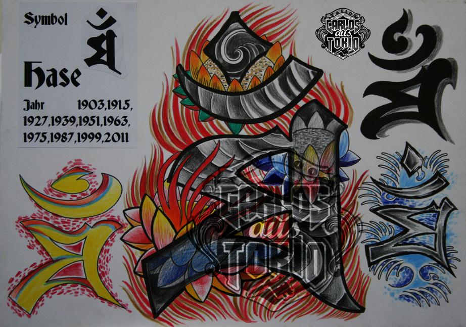 bonji tattoo design8a