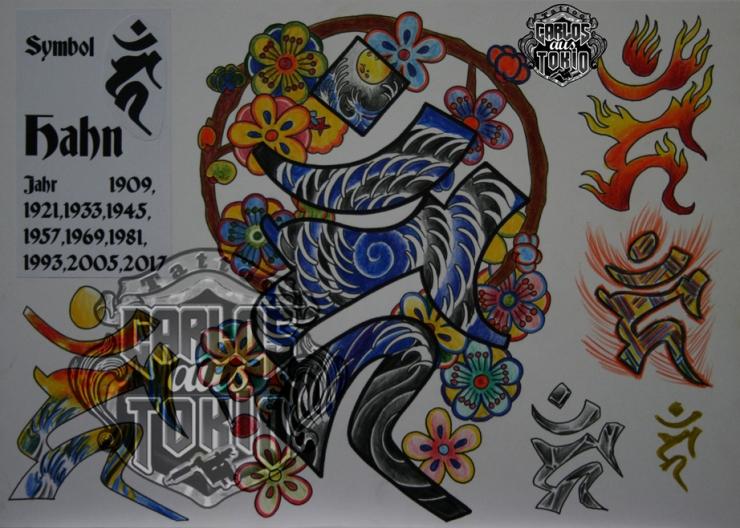 bonji tattoo design20a