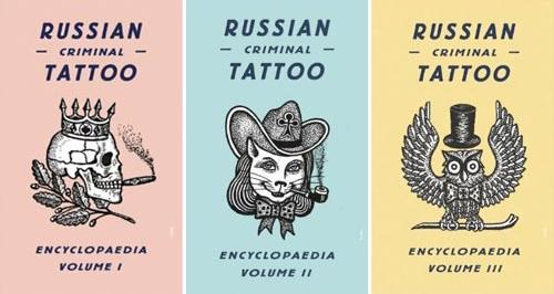 russian-criminal-tattoos1
