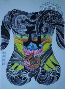 japanese buddhist tattoo 1