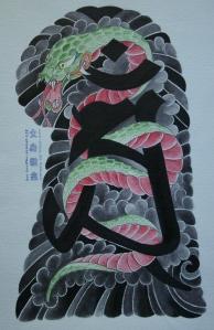 japanese buddhist tattoo 4