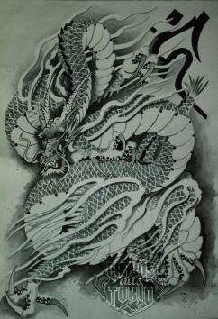 japanese dragon tattoo8