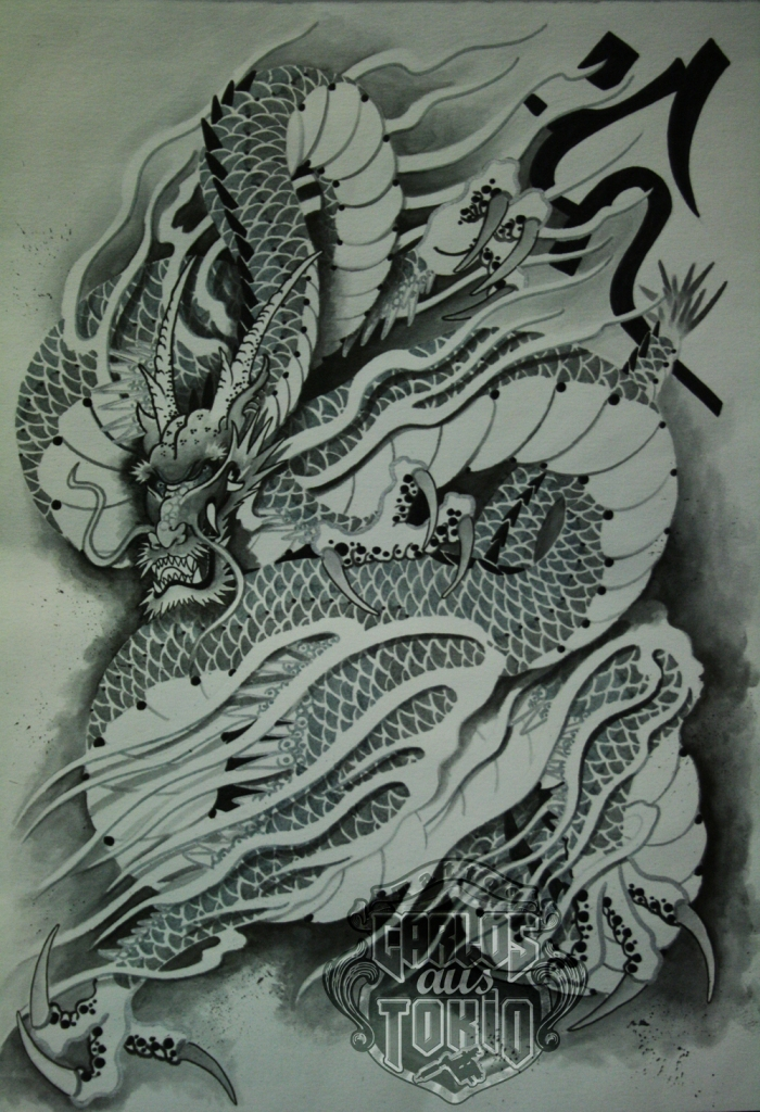 japanese dragon tattoo8