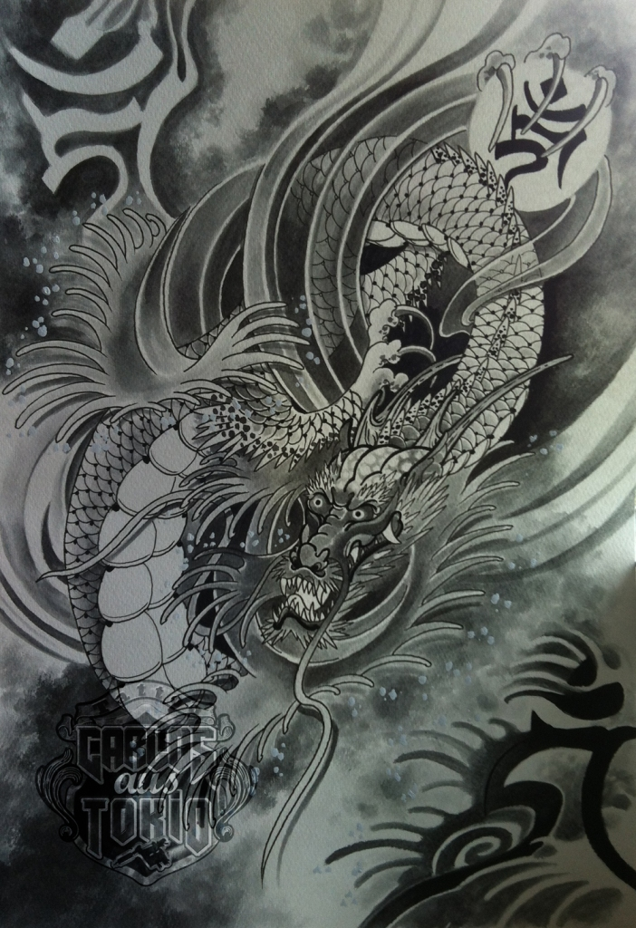 japanese dragon tattoo10