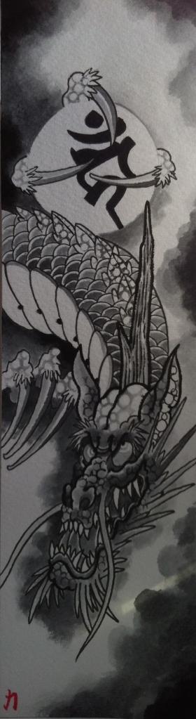 ryu dragon tattoo