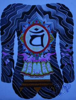 Japanese buddhist symbol17