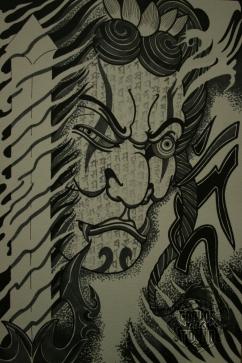fudomyoo tattoo carlos aus tokio