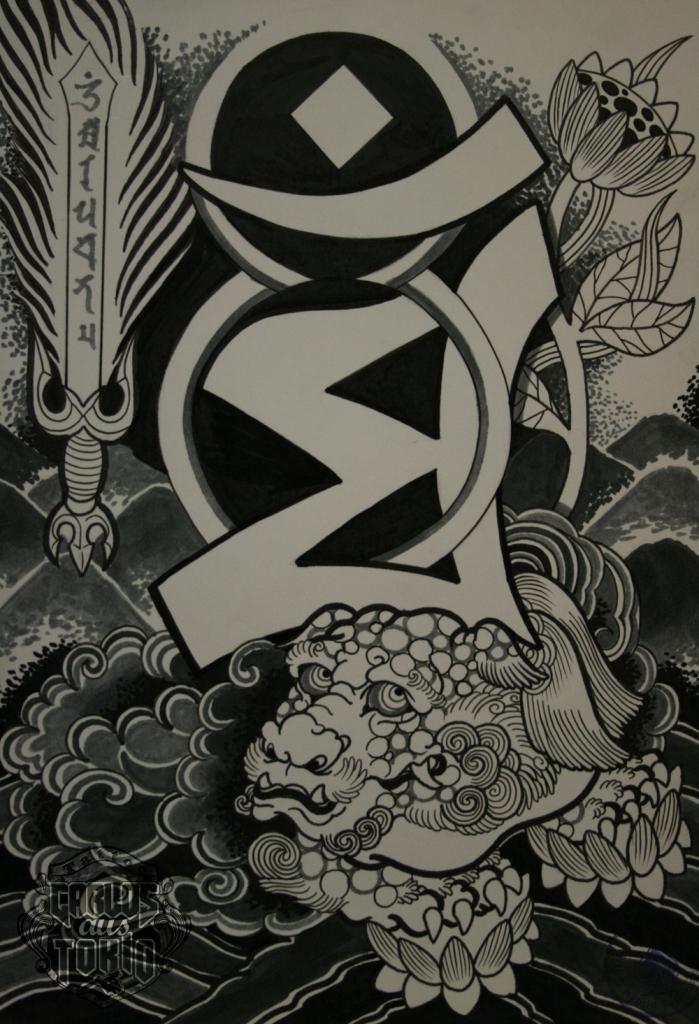 japanese bonji sanskrit tattoo carlos aus tokio4