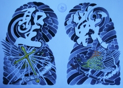 kanji tattoo3