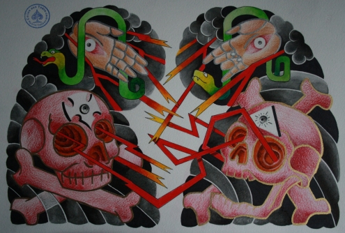 illuminati-skull0016